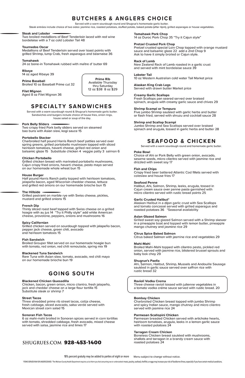 FSHUGRUES 11x17 DINNER MENU 0521 Final-2
