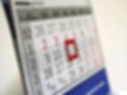 Календари в Люберцах, Жулебино, Котельниках, Кожухово, Некрасовке, Выхино