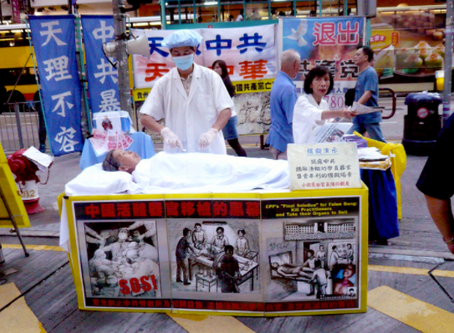 Study retraction reignites concern over China's possible use of prisoner organs