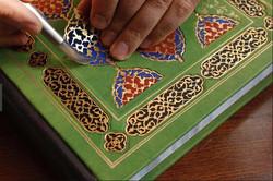 persian book art