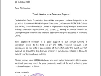 Donation to Gratia Foundation Limited!