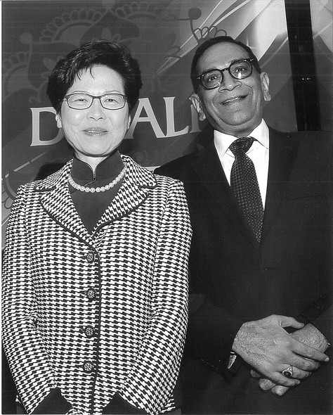 Mr. Agrawal with Carrie Lam