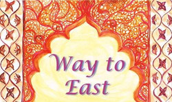 Oriental, Indian & Fusion Dance