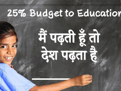 The Delhi Model of Education