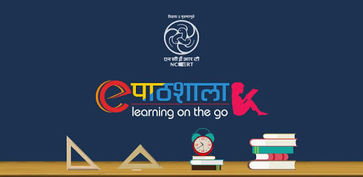 e-pathshala app