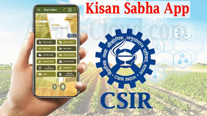 Kisan Sabha App