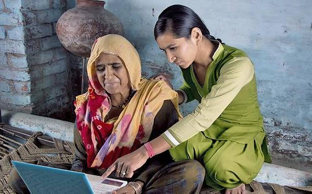Digital India - Rural