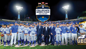 UBC Collegiate Baseball Classic Aug 13-18