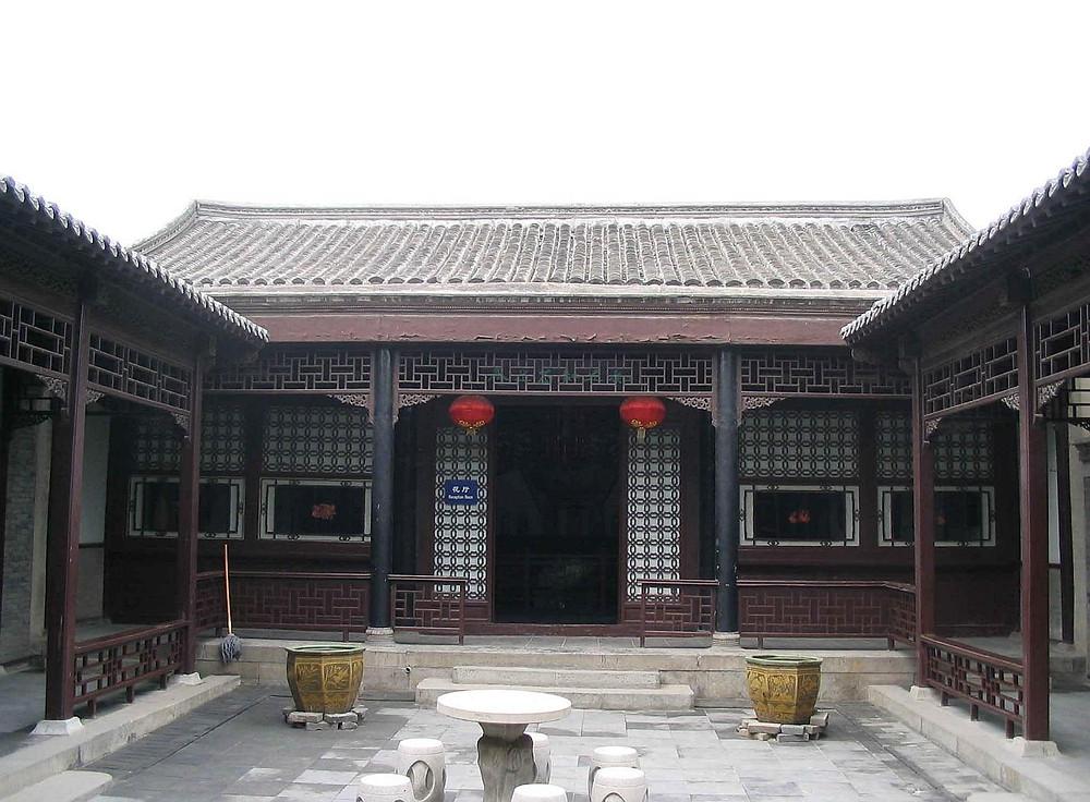 Shi Grand Family Courtyard