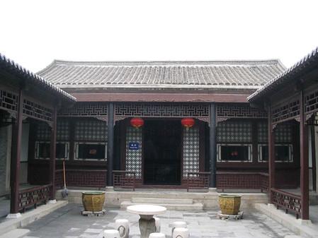 Tianjing: The Hidden Art Hub of China