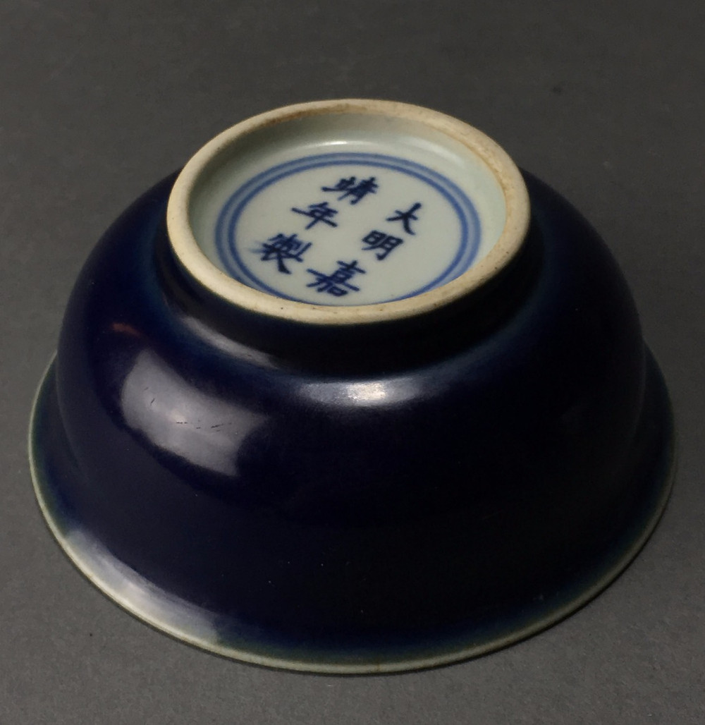 Blue Monochrome Bowl, Jiajing Mark