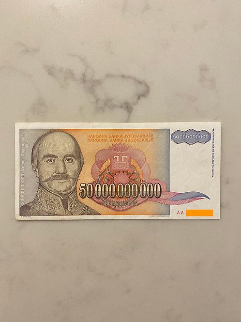 Yugoslavia Banknote of $50 Billion Dinara, 1993