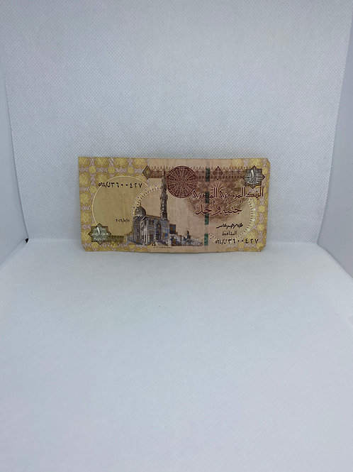 Central Bank of Egypt,One Pound - Used