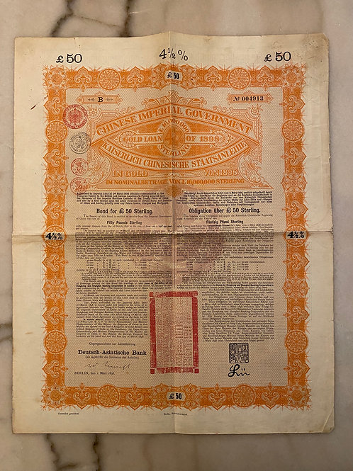 Chinese Imperial Government 4 1/2% Gold Loan, ₤50, 1898