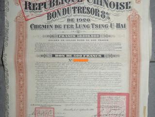Lung Tsing-U-Hai Railway Bond, 8%, 1920