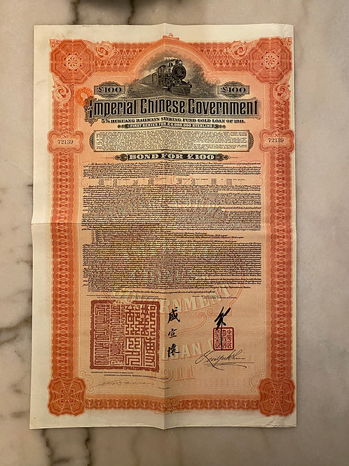 Imperial Chinese Government 5% Hukuang Railways Fund Gold Loan, £100, 1911