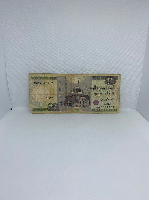 Central Bank of Egypt, Twenty Pounds - Used