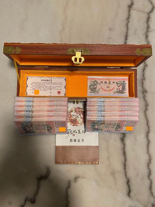Green Dragon Box: 1,000 Quinquagintillion Notes