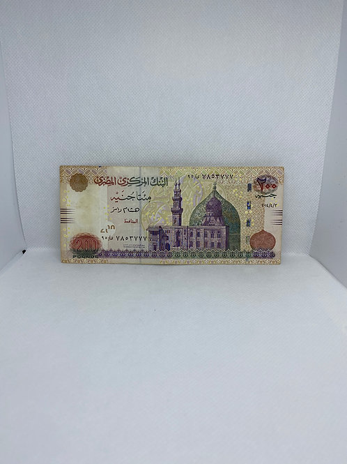 Central Bank of Egypt, Two Hundred Pounds - Used