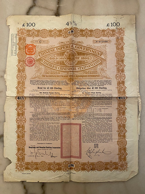 Chinese Imperial Government 4 1/2% Gold Loan, ₤100,1898