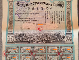 Bank Industrial of China (Founder Action), 1913