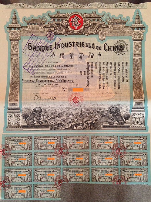 Bank Industrial of China (Founder Action), 1913, with PASS-CO