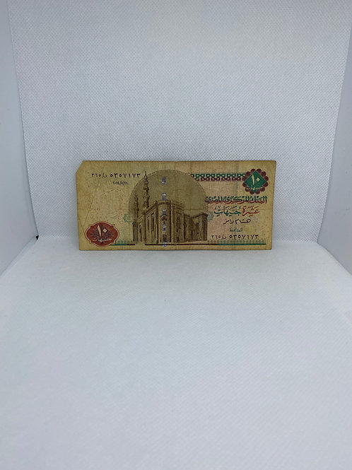 Central Bank of Egypt, Ten Pounds - Used