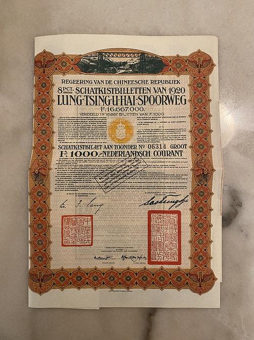 Lung-Tsing-U-Hai,1920 - 1,000 Francs