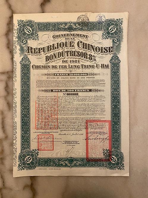 Lung-Tsing-U-Hai Railway, 500 Francs, 8%, 1921