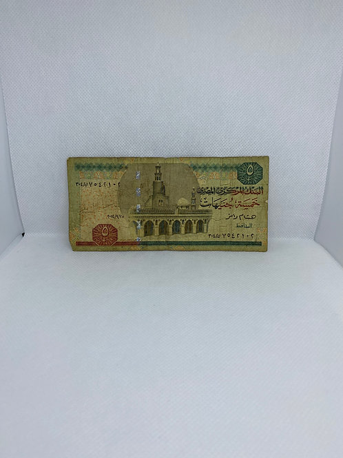 Central Bank of Egypt, Five Pounds - Used