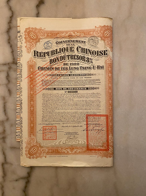 Lung-Tsing-U-Hai Railway, 500 Francs, 8%, 1920
