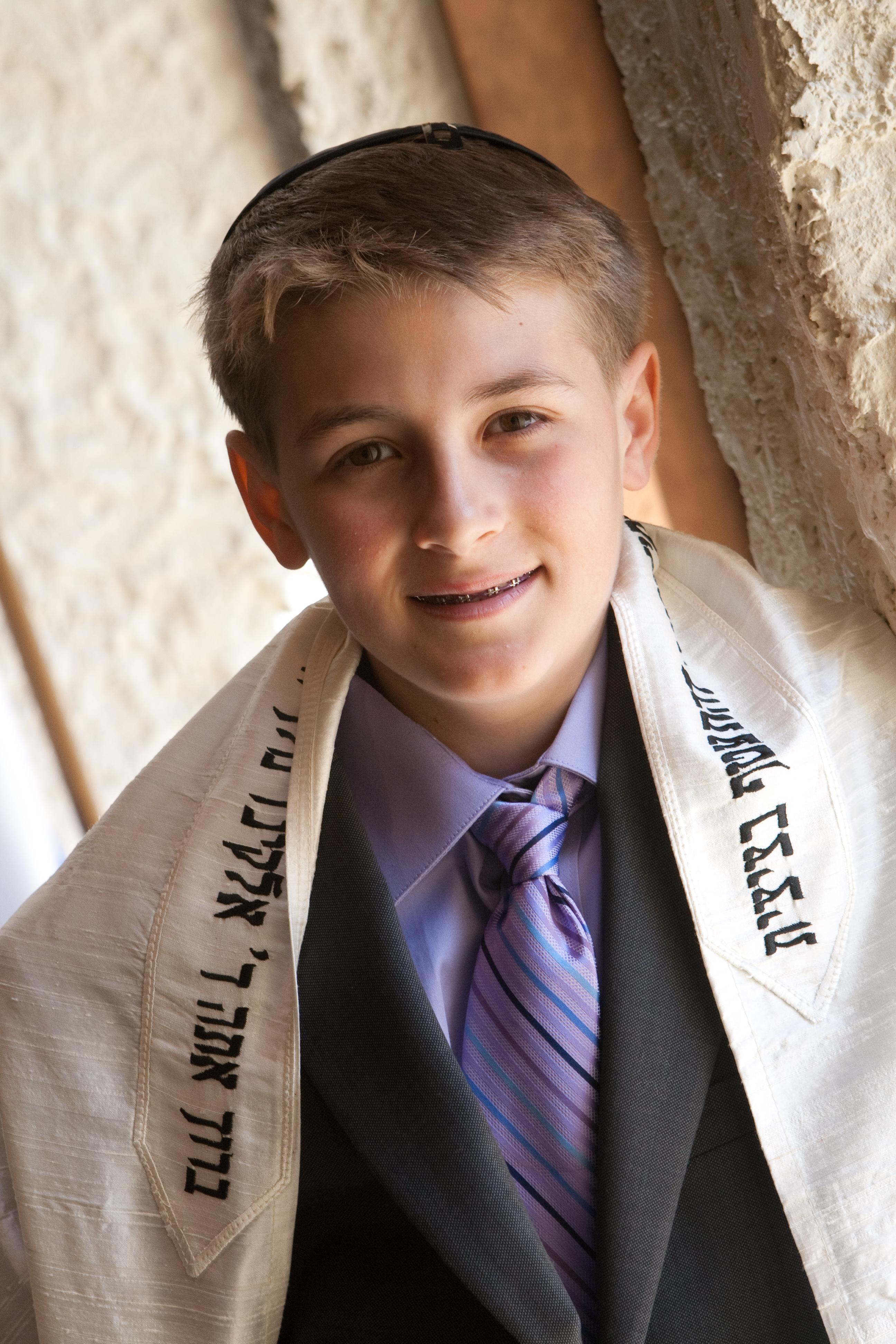 Bar Mitzvah Portrait 1.jpg