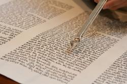 Hebrew Text Bar Mitzvah.jpg
