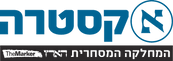 לוגו אקסטרה.png