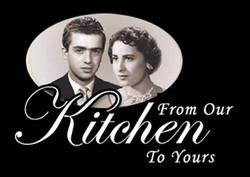 300dpi_kitchen_logo