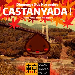 Castanyada 2019 | Reserves | 予約 | Bookings