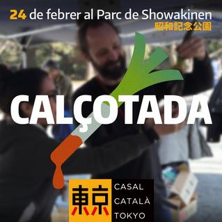 Calçotada-Carnestoltes 2019 | Reserves | 予約 | Bookings