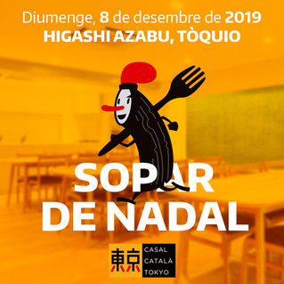 Sopar de Nadal 2019   Reserves   予約   Bookings
