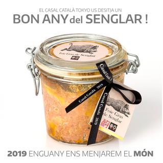 Senglar 31/2019