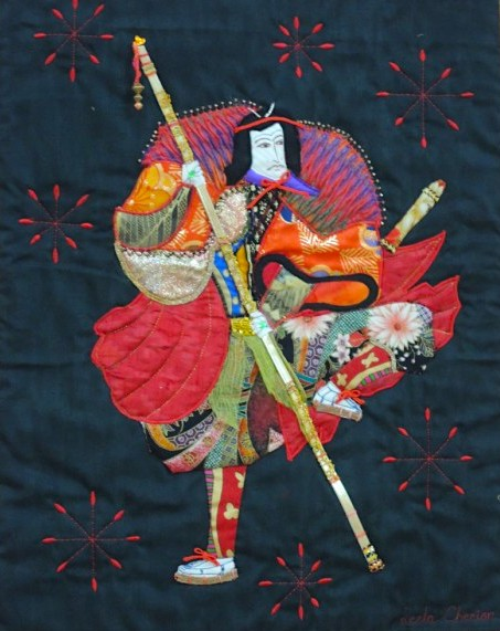 Kabuki Warrior