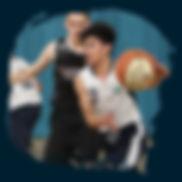 Basketball_edited (1) (1).jpg