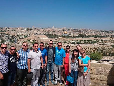 Конференция в Израиле