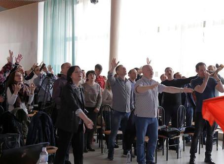Конференция в Хабаровске