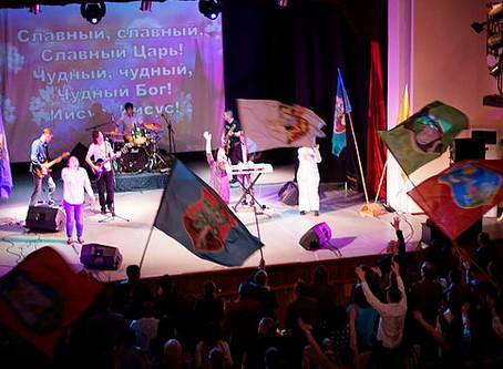 Конференция во Владивостоке