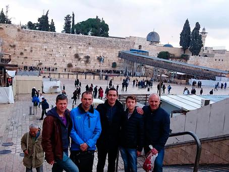 Поездка братьев в Израиль