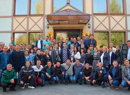 Конференция в Новосибирске