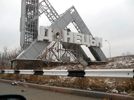 Рождество в Донецке