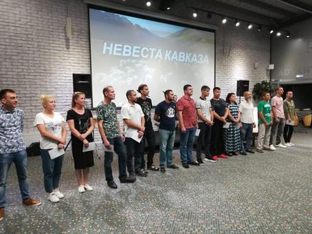 Конференция на Ростове-на-Дону