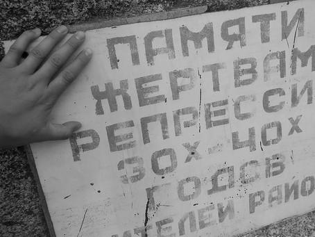 Евангелизационная поездка в пос. им Полины Осипенко