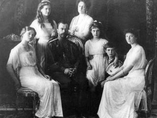 Слово о крови царской семьи